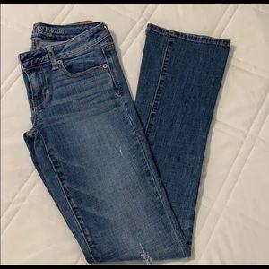 American Eagle Super Stretch Skinny Kick Jeans